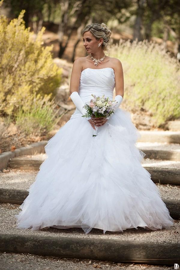 Mariage au domaine des gueules cassés